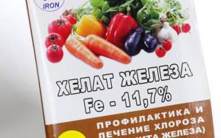 Железо для растений